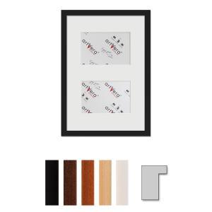 """Cadre galerie pour 2 photos """"Lund"""", 25x35 cm - 10x15 cm"""