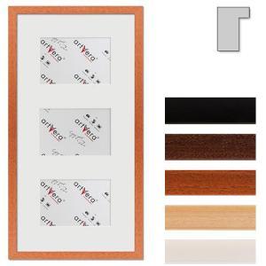 """Cadre galerie pour 3 photos """"Lund"""", 25x50 cm - 10x15 cm"""