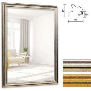 Cadre pour miroir Saint-Pierre sur mesure