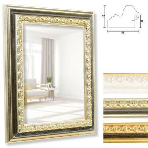 Cadre pour miroir Orsay sur mesure