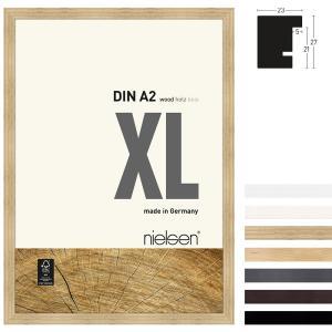 Cadre en bois Quadrum XL
